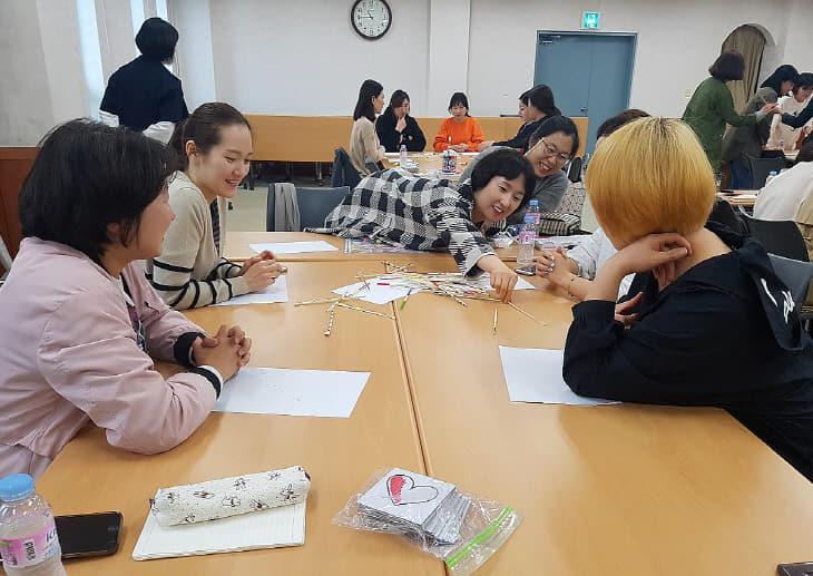 사본 -부모놀이 인식개선 교육 (2) (1)
