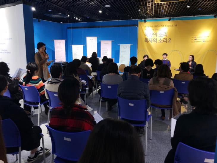 2018 지역문학관 특성화 프로그램 지원사업 행사사진