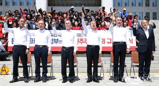 자유한국당 만세!
