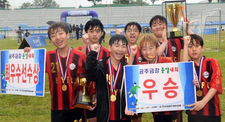 20190519-5-6학년부 우승