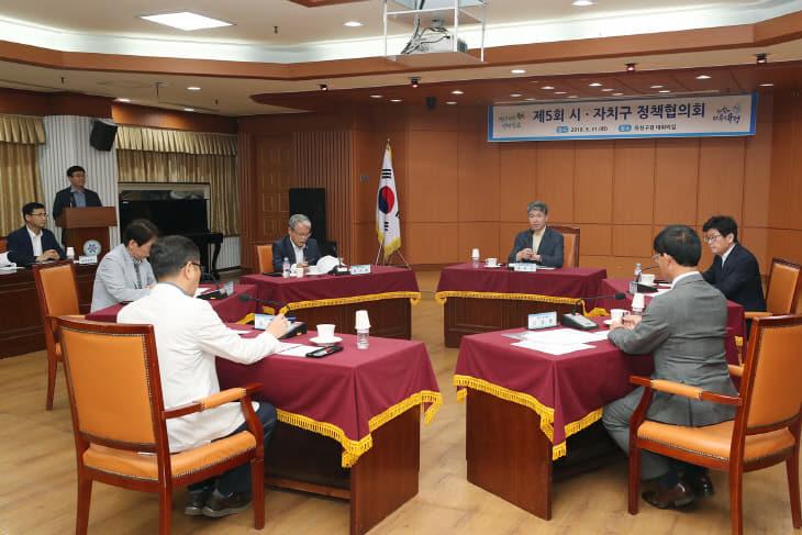 대전시-자치구 협력사업 발굴 (2)