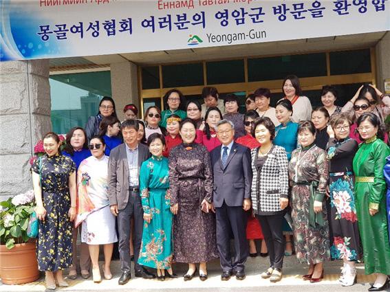 몽골여성협회