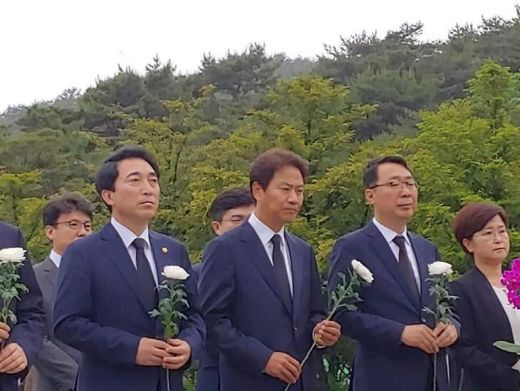 박수현 봉하마을