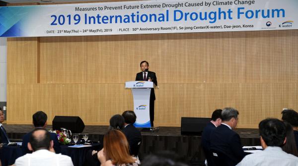 20190523-국제가뭄포럼3