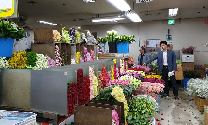 화훼도매시장 점검사진