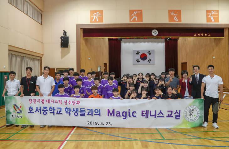 사본 -당진시청 테니스팀 재능기부 봉사활동 (2)