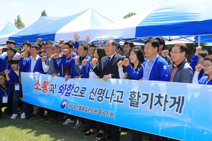 2019-05-23 농관원 한마당행사(상록리조트) (57)