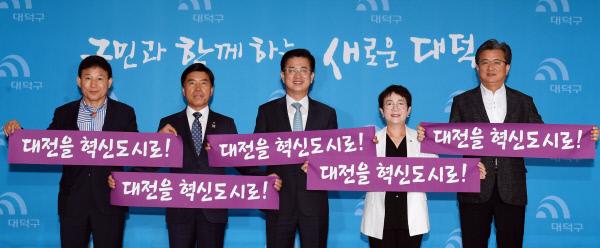 20190524-대전분권정책협의회