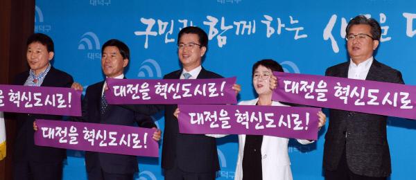 20190524-대전분권정책협의회1