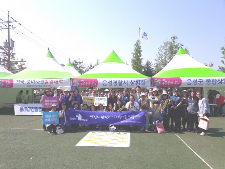 품바축제 연대캠페인_사진1