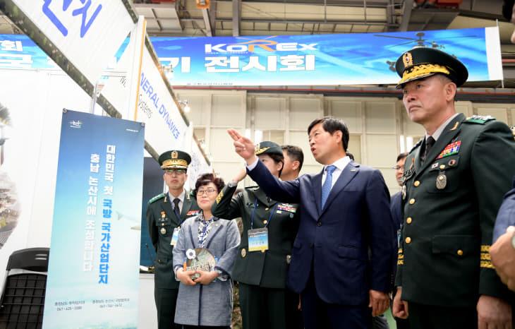 논산시, 육군항공학교 상생협업 모범사례 제시(3)