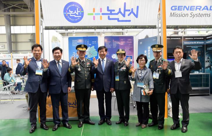 논산시, 육군항공학교 상생협업 모범사례 제시(2)