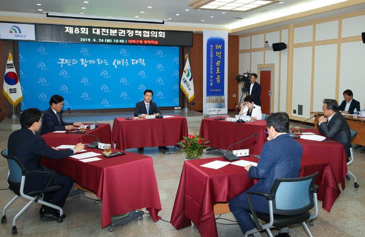 대전 혁신도시 지정, 시장-구청장 힘 모은다 (1)