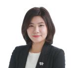 이경화 서산시의원