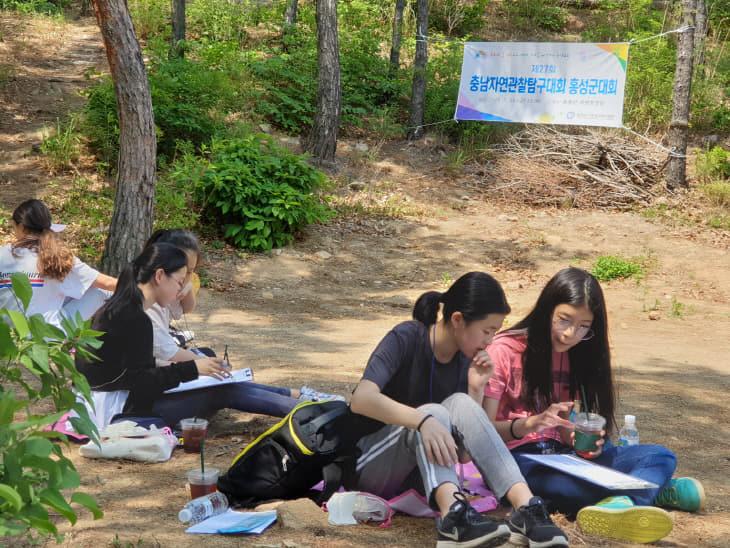 자연관찰탐구대회 (3)