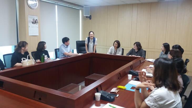 통합 사례 관리 분과 회의 개최