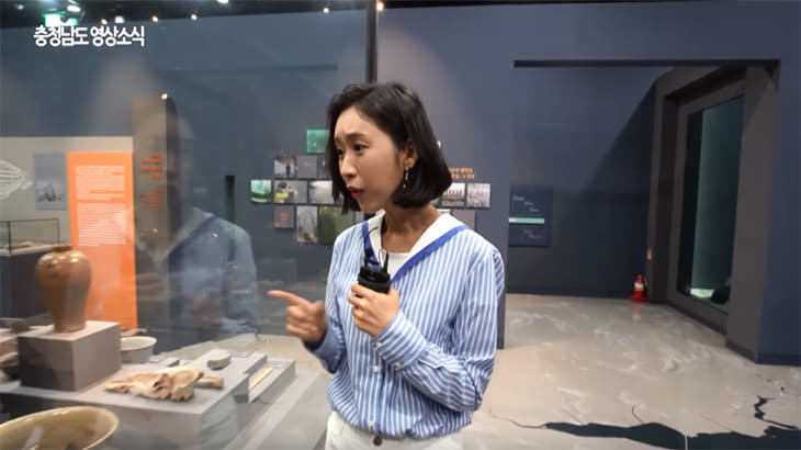 서해의 보물! 태안 안흥항(국립태안해양유물전시관)