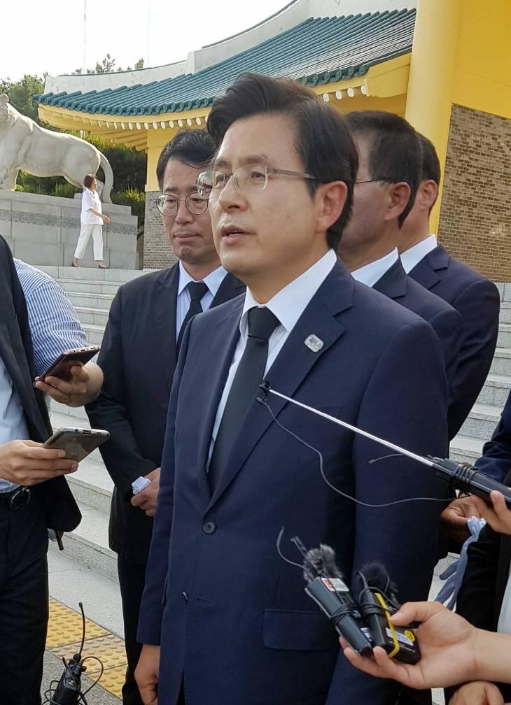황교안 대표, 청와대 제안 5당 대표회담 응하기 어렵다(인터뷰 전문 무편집)