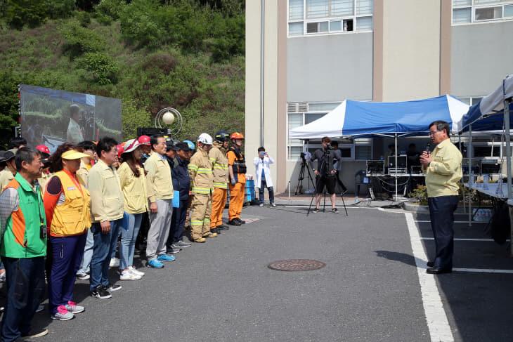 서천, 재난대응 안전충남훈련