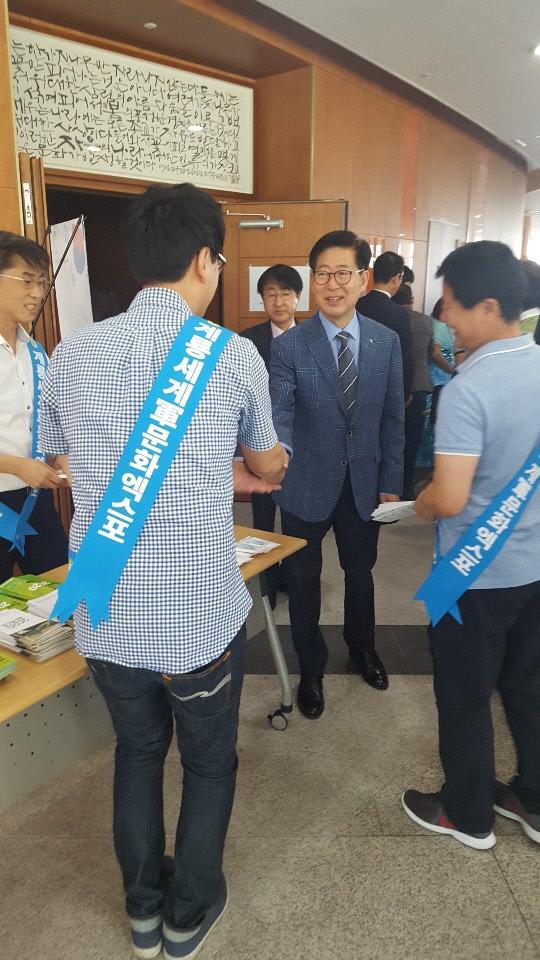 사본 -20190608 엑스포조직위 홍보활동 (1)