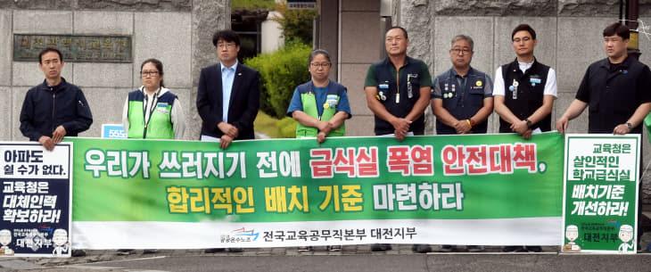 20190610-급식실 폭염대책 기자회견