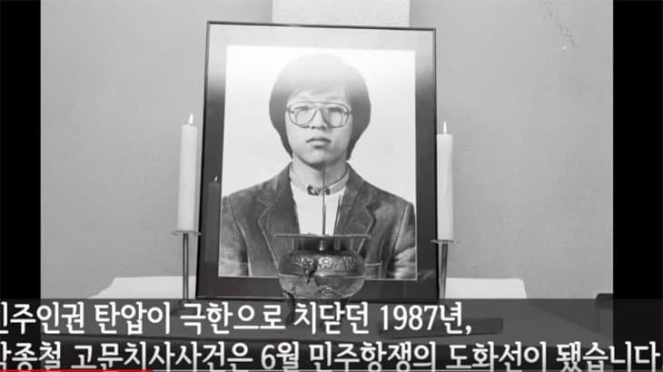 민주인권기념관으로 다시 태어나다(남영동 대공분실)