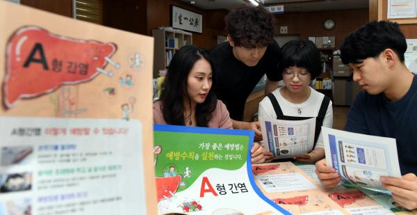 20190611-A형 간염 예방 홍보 주력