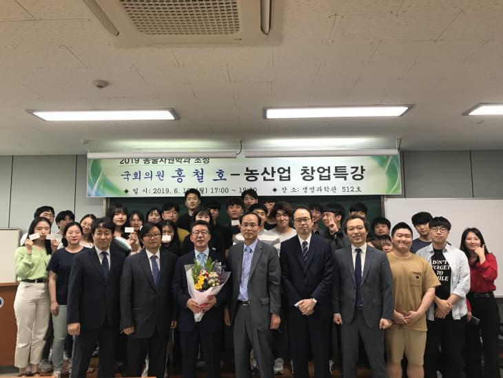 5. 특강 후 단체사진