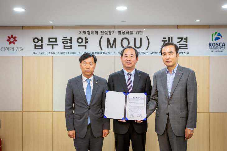 사진1(대전마케팅공사, '지역경제 활성화'에 앞장)