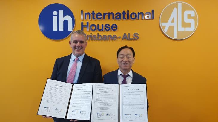 과학직업정보과 글로벌현장학습 협약 (2)