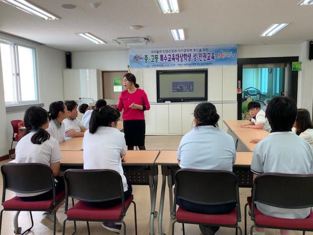 서천교육지원청, 특수교육 대상학생 성인권 교육