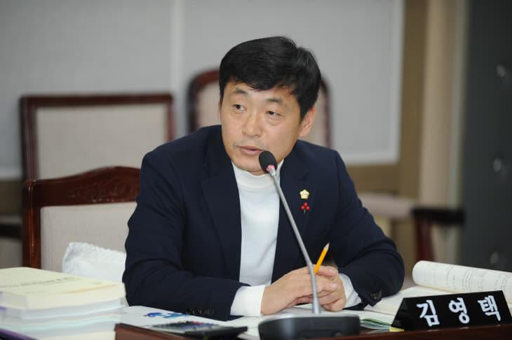 수원시의회 김영택 의원, 4차 산업혁명 촉진에 관한 조례 일부