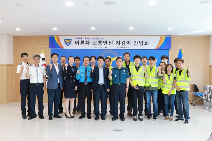 일산서부경찰서