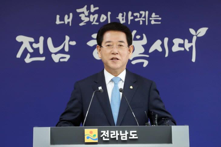크기변환_전남 동부권 통합청사 입지선정 기자회견1
