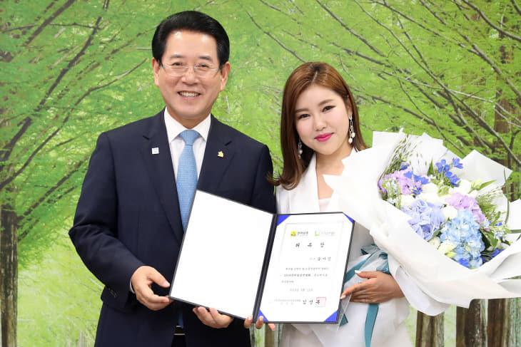 전남국제농업박람회홍보대사 송가인 위촉1