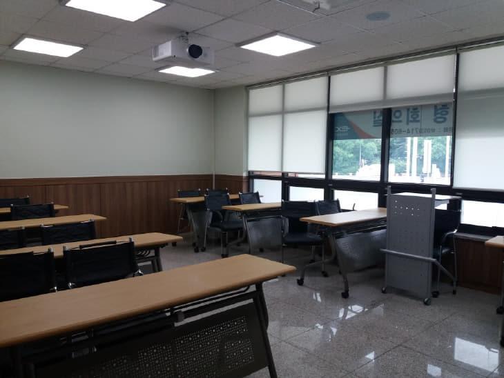 회의실 사진2