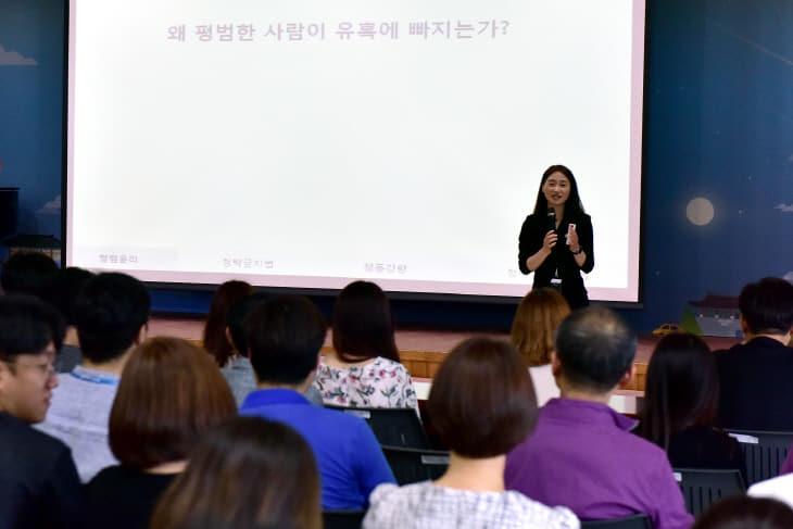 제천시 청렴의식 및 공직윤리 함양 직원교육 (3)
