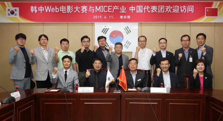 한중 웹영화제 중국관계자 방문 (3)