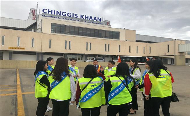 징기스칸 국제공항 보수관리 교육