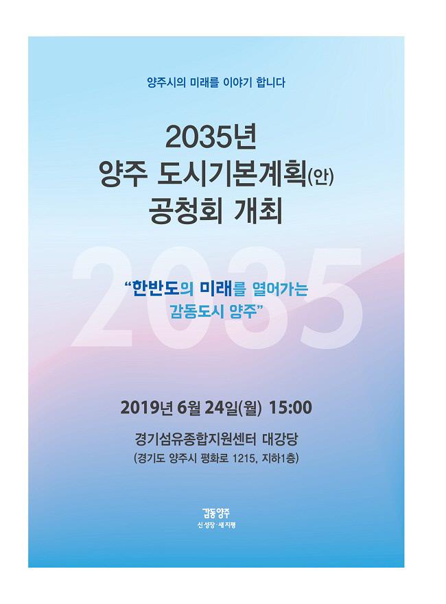 포스터_최종