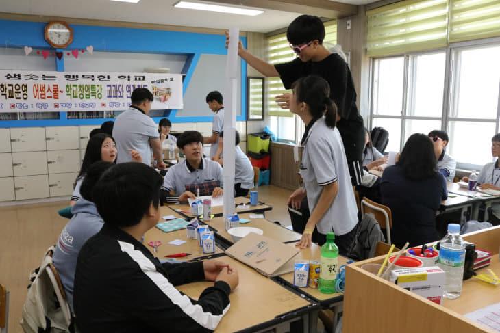 서산 부석중 기업가정신 히어로 수업 사진