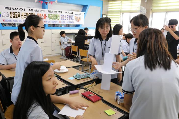 부석중 - 기업가정신 히어로 수업 사진 2