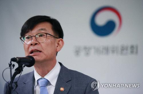김상조 위원장
