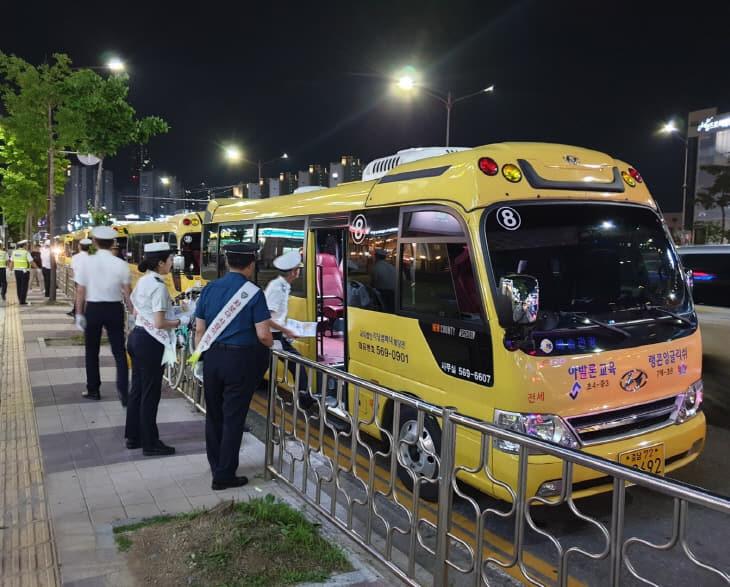 어린이통학버스 교통안전활동