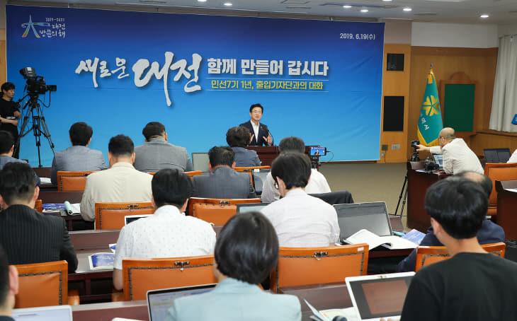 20190619 민선7기 1년성과 기자브리핑05