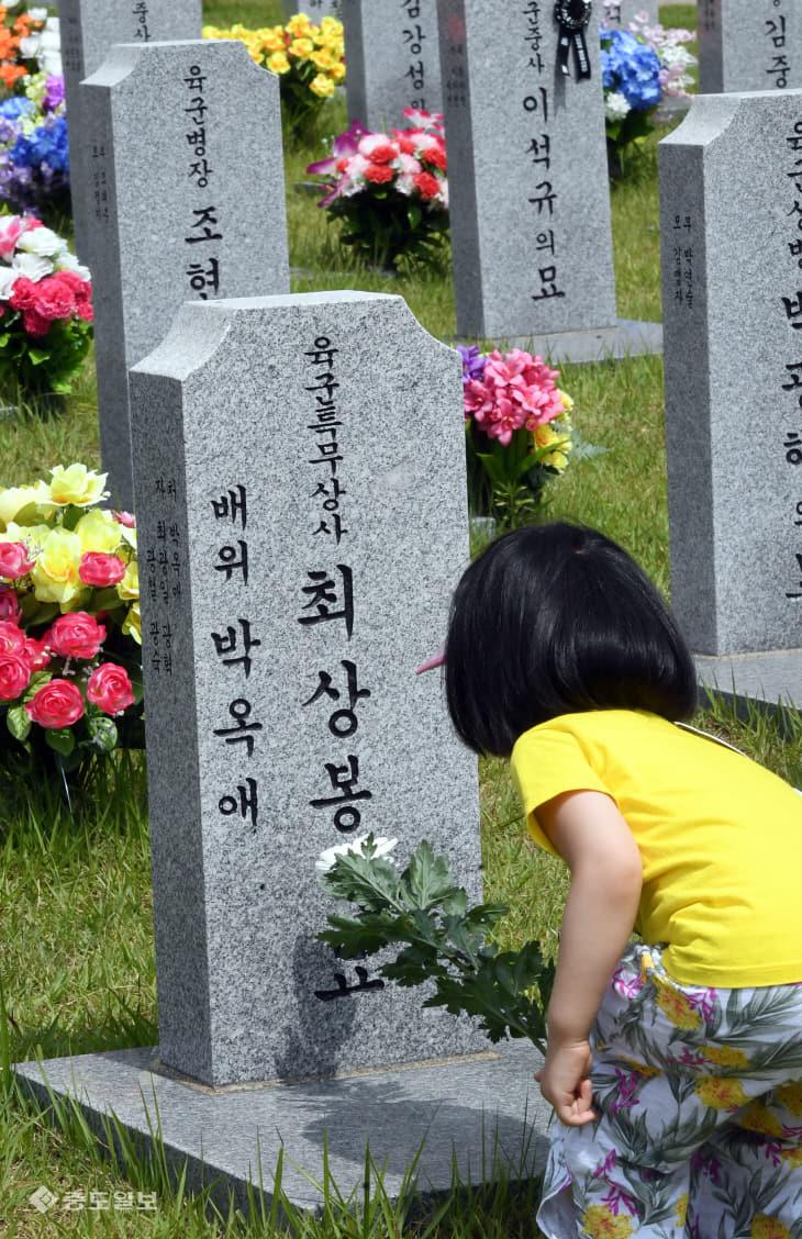 20190621-6.25 앞둔 현충원5