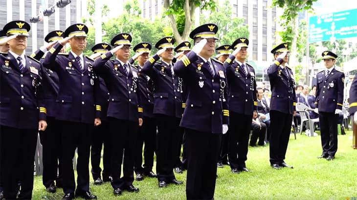 전사·순직경찰관 추념식(희생과 헌신)