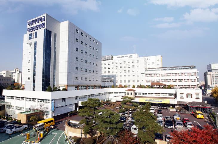 가톨릭대 대전성모병원 외경