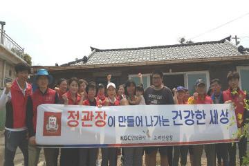 2. 정관장 봉사활동 장면