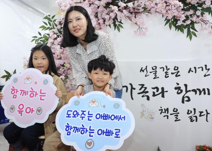 사진4힐링북 인구정책 캠페인